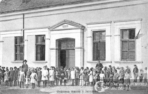 Слика школе на почетку рада